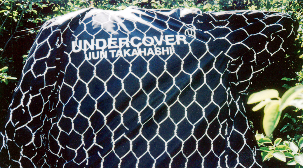 undercover_thumb